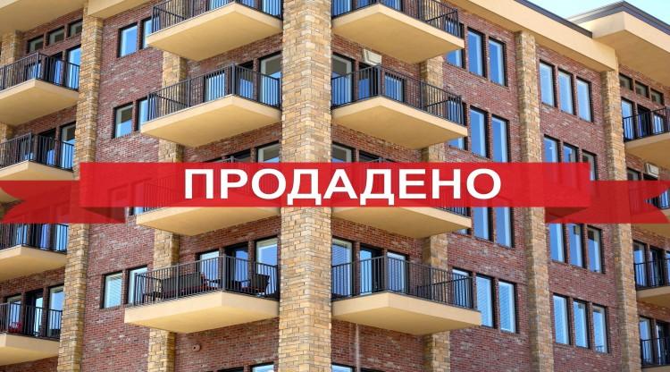 Продавате имот? Убедете се, че цената ви е правилна!